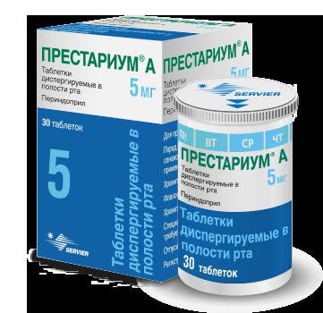 Престариум® А 5 мг (диспергируемые)