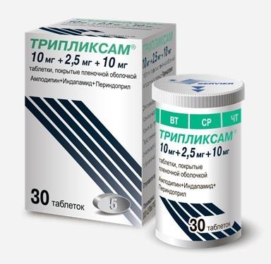 Трипликсам 10 мг + 2,5 мг + 10 мг