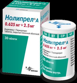 Нолипрел® А 0.625 мг + 2.5 мг