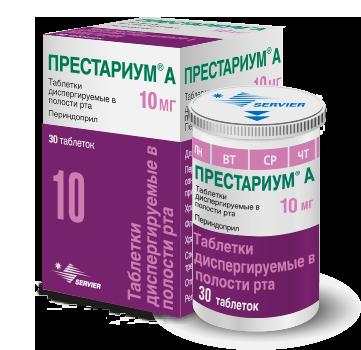 Престариум® А 10 мг (диспергируемые)